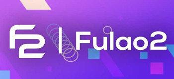 类似于fulao2的软件推荐