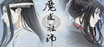 可以免费看魔道祖师小说的app