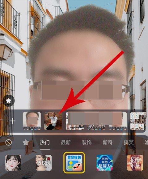 抖音自定义穿越背景穿越时空app图2