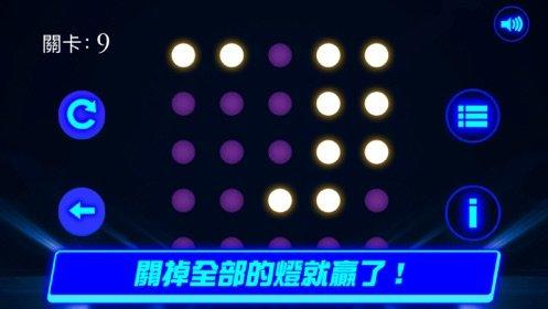 火荧光秀图3