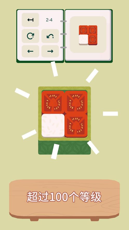 内饭盒图4
