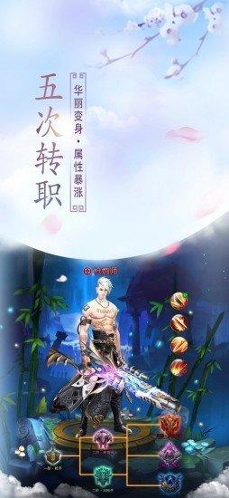 龙纹大陆之战神归来图3