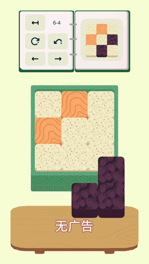 内饭盒图2