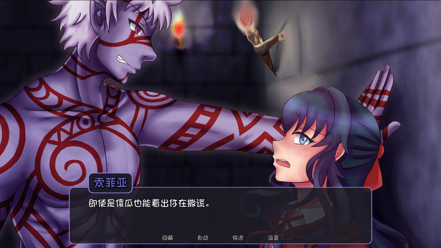 恶灵召唤图4