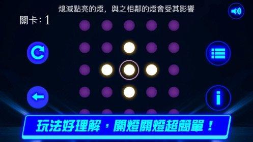 火荧光秀图2