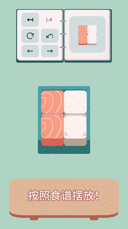 内饭盒图3