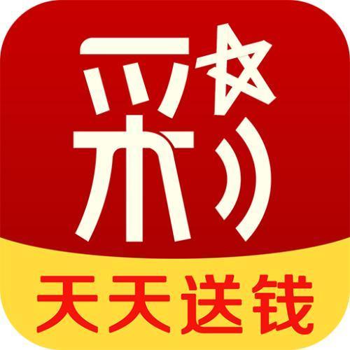 梯子游戏彩票推算app