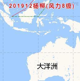 12号台风杨柳路径