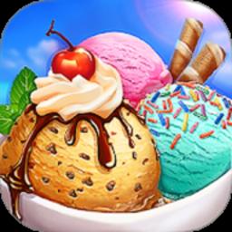 水果冰淇淋模拟制作