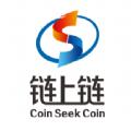 CSC链上链