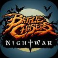 Battle Chasers Nightwar破解版