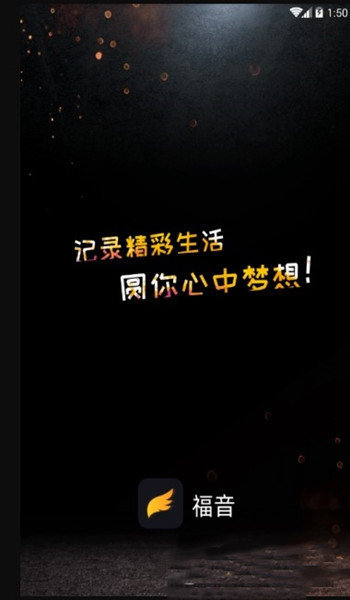 福音短视频图2