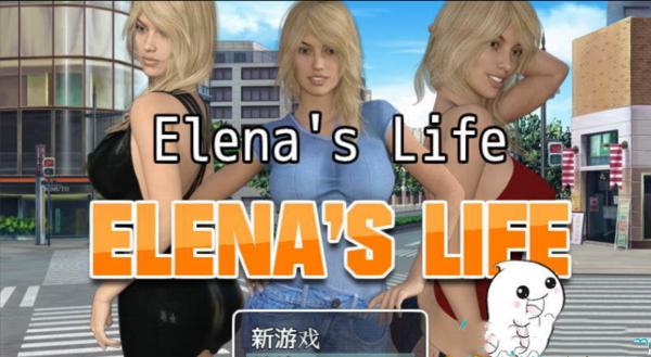 艾琳娜的日常图1
