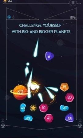 重力球行星破壞者圖2