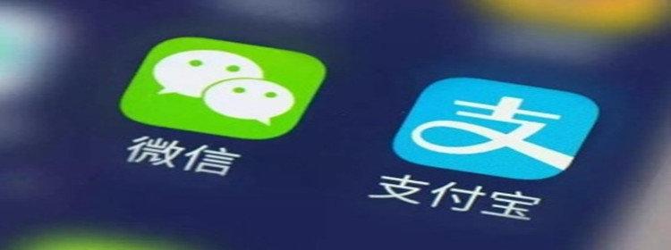 可微信支付宝同步的记账app推荐