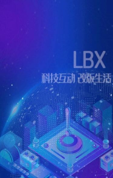 LBX百姓币图2