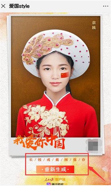 爱国Style56个平易近族服装网www.vhao.net任你选H5小法式榜样