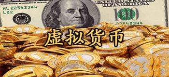 好用的数字货币交易平台有哪些