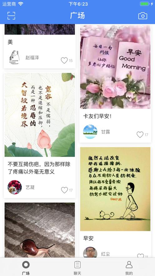 探花app图1