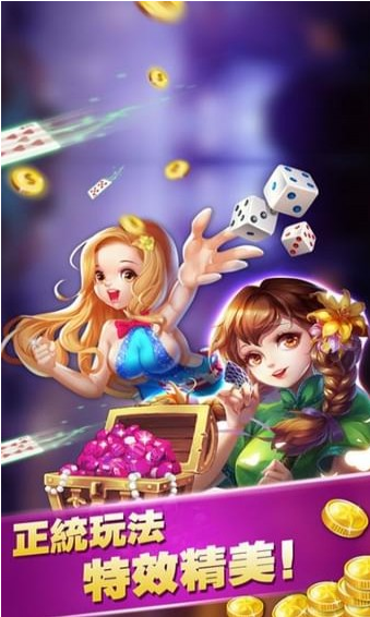 星际扑克斗地主游戏图4