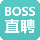 boss直聘官网版