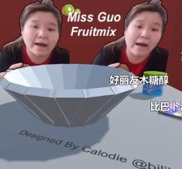 郭老��3D水果��