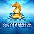 850游戏大厅官方版