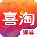 喜淘app