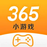 365小游戏红包版