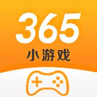 365小游戏赚钱版