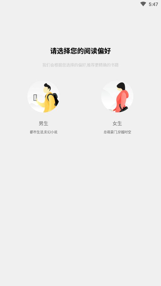 心跃免费小说图3