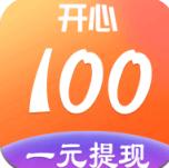 开心100游戏盒子