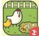 击毁那只鸡