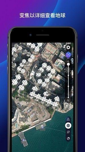 卫星地图2020年高清最新版能看见人图2