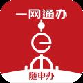 上海随申码