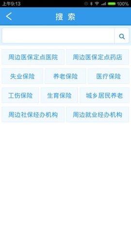 龍江人社圖2