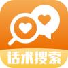 回复神器app