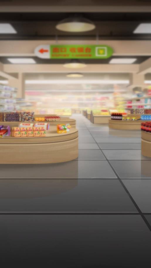 开心超市红包版图4