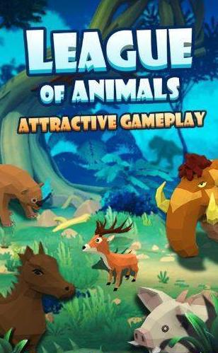 动物追逐赛图2