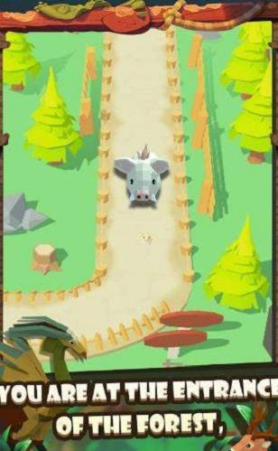 动物追逐赛图3