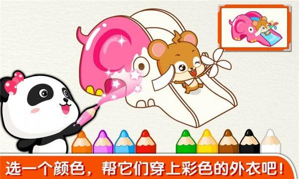 宝宝学颜色图3