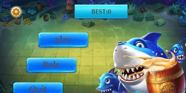 欢乐海鱼图2