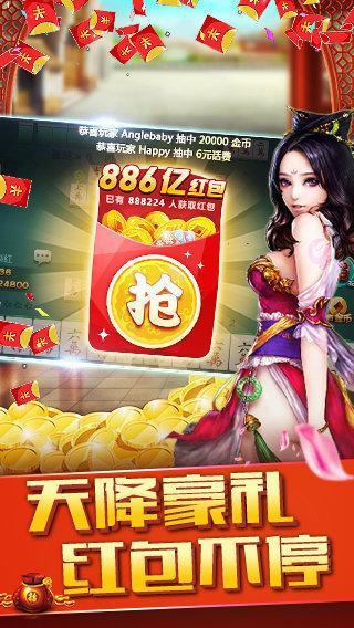 宝宝浙江三门棋牌图2