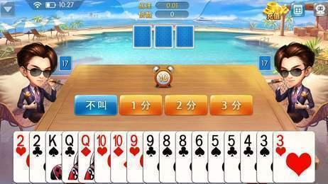 送金棋牌app图2