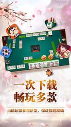 微乐江西棋牌图3