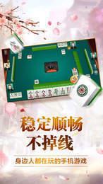 微乐江西棋牌图2