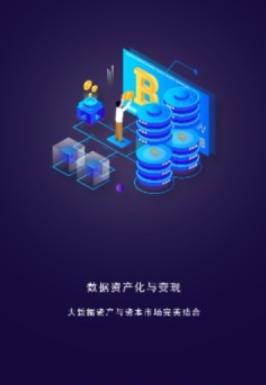 BDES区块链