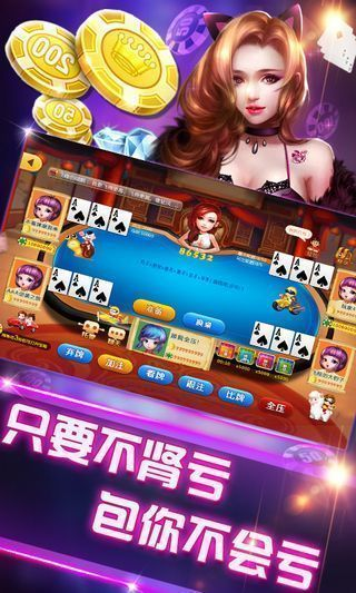 齐齐乐棋牌最新版图3