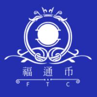福通币app