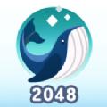 2048钓鱼红包版
